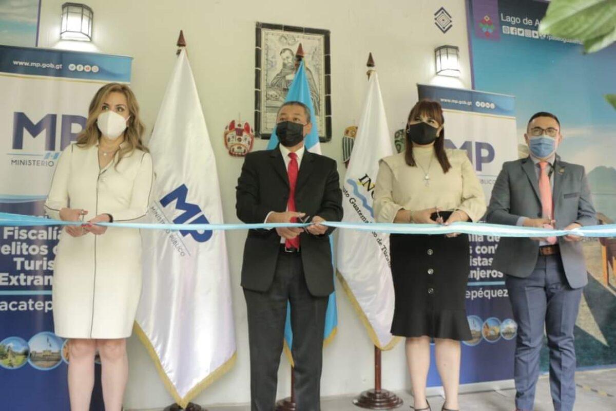 MP e Inguat instalan Fiscalía contra delitos a turistas extranjeros
